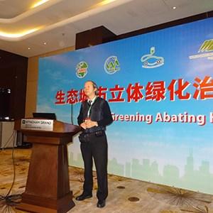 Fotos congreso Qingdao 41