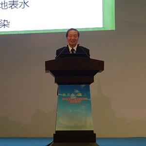 Fotos congreso Qingdao 36