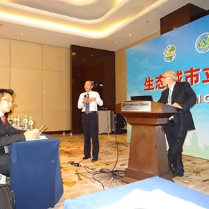 Fotos congreso Qingdao 40